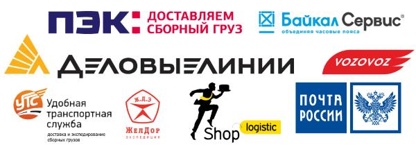 доставка интернет-магазина saunaboss